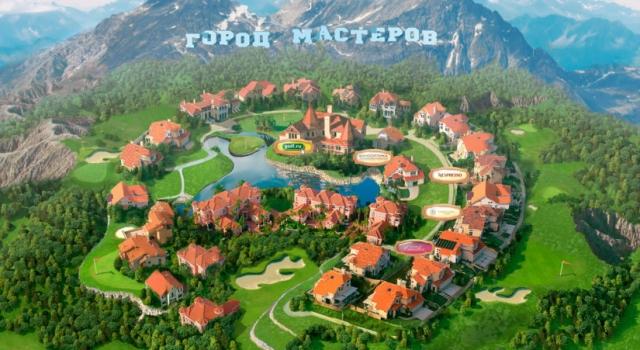 Aerial illustration for artisans golf town